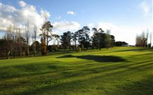 Tenterfield Golf Club and Fairways Lodge - Tenterfield - Melbourne Tourism