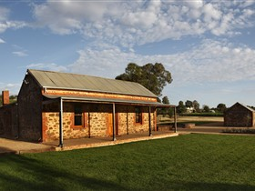 Hentley Farm - Melbourne Tourism