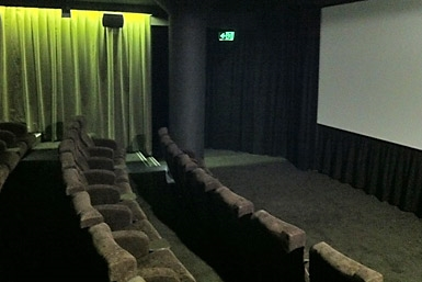Kino Cinema - Melbourne Tourism