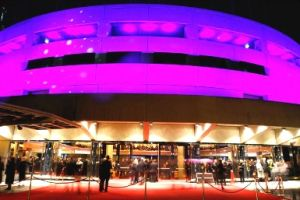 Hamer Hall - Melbourne Tourism