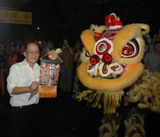 Lion Dance - Melbourne Tourism