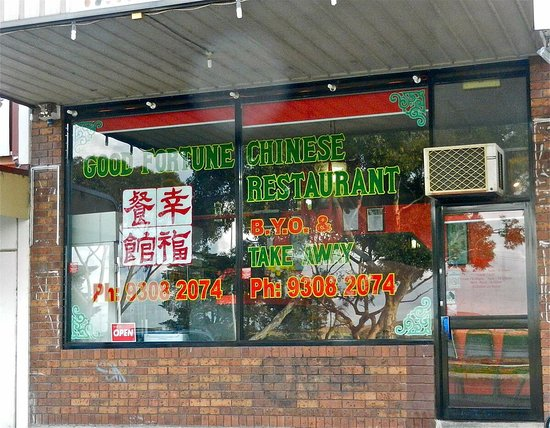 Good Fortune Chinese Restaurant - Melbourne Tourism
