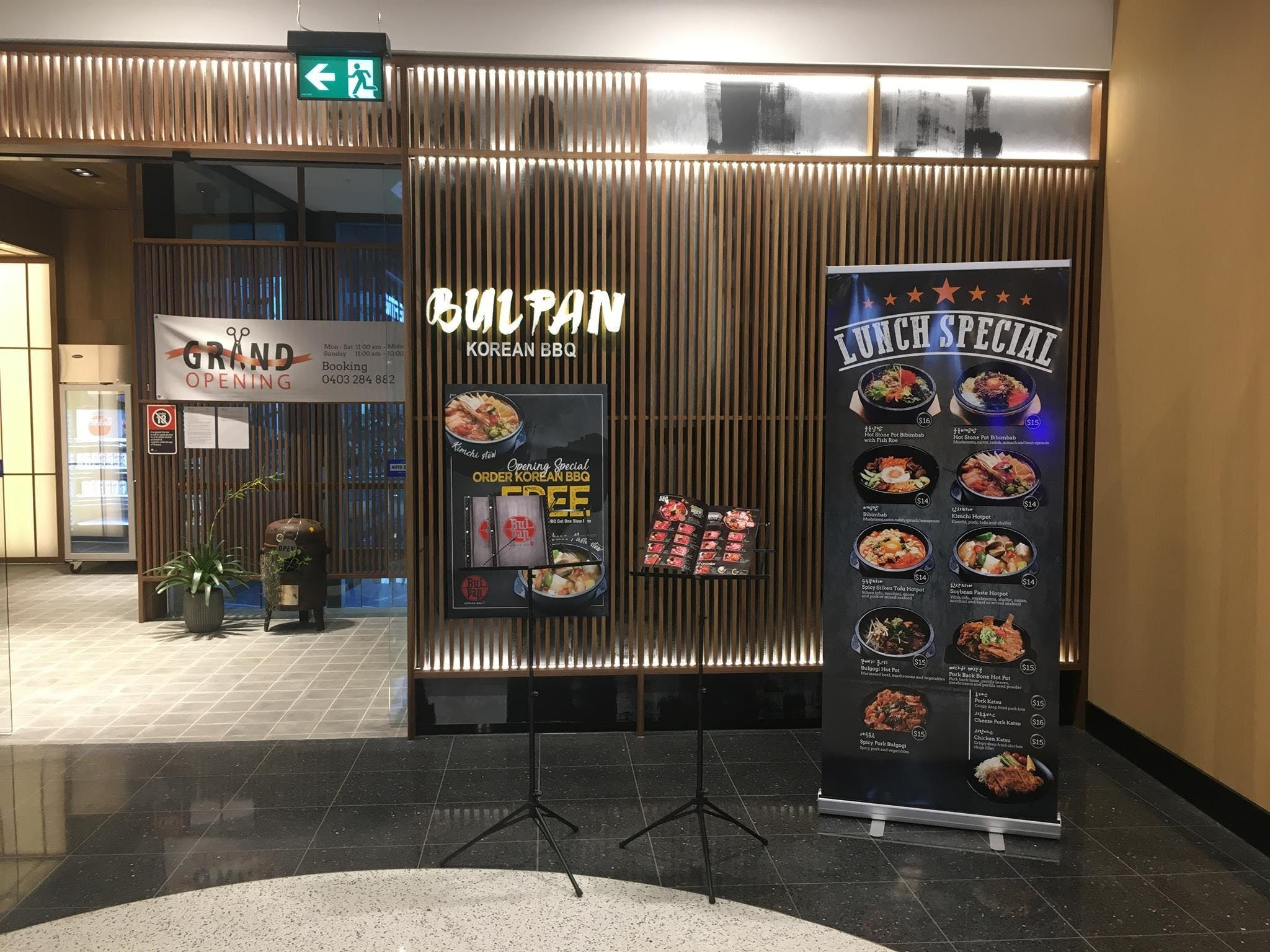 Bulpan Korean BBQ - Melbourne Tourism