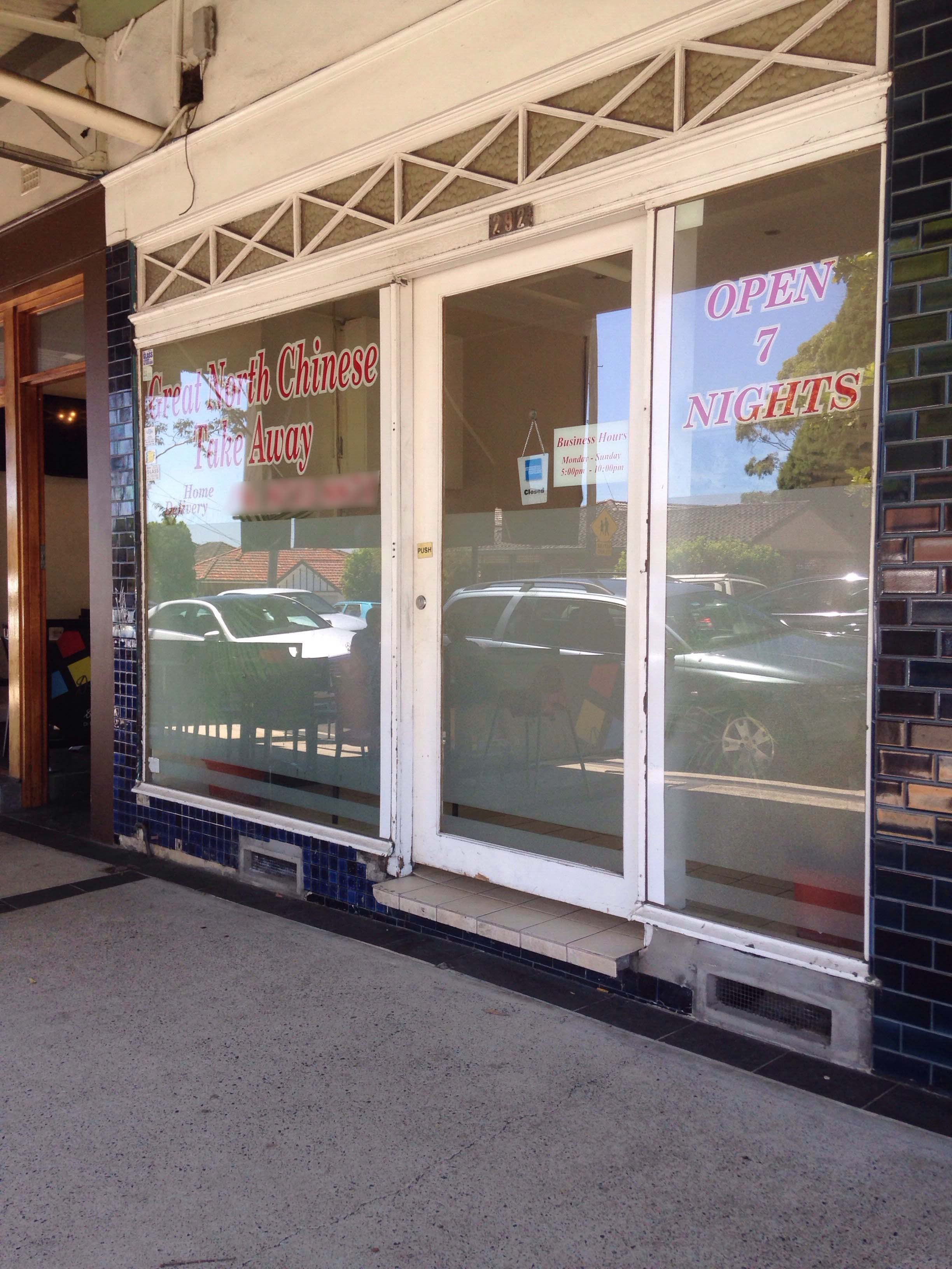 Great North Chinese Takeaway - Melbourne Tourism